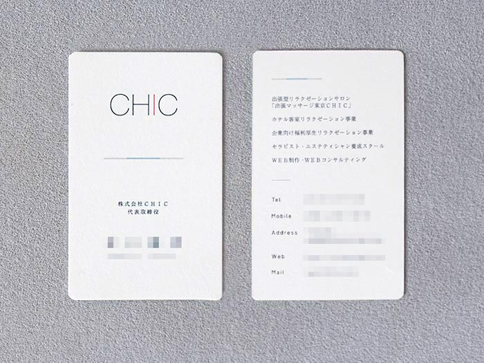 Chic Business Card